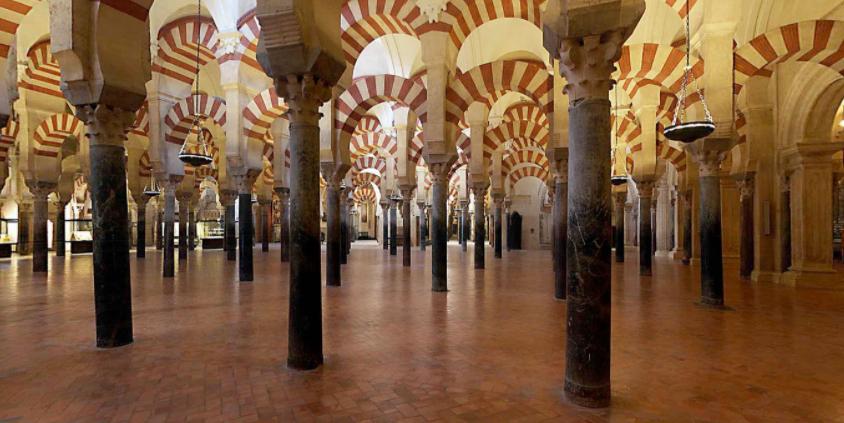 La imagen tiene un atributo ALT vacío; su nombre de archivo es mezquita.png
